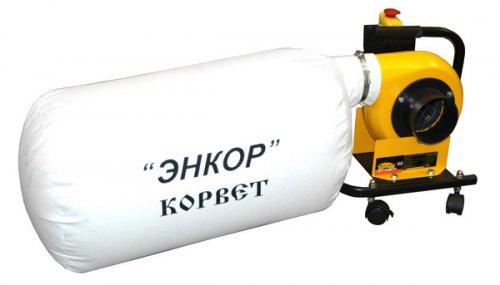 Пылесос для сбора стружки Корвет-60